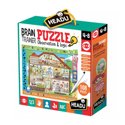 Imagem de Brain Trainer Puzzle Observation & Concentration