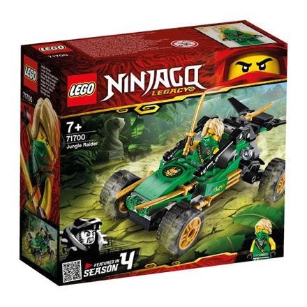 Imagem de Lego Ninjago 71700